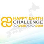 HAPPY EAARTH CHALLENGE
