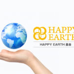 HAPPY EARTH 基金 寄付 DONATION