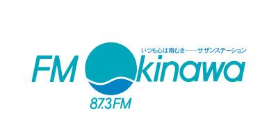 FM-Okinawa エフエム沖縄