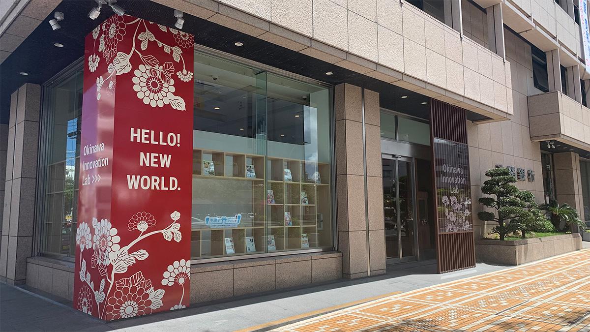 Okinawa Innovation Lab