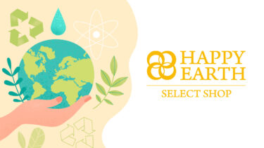 HAPPY EARTH SELECT SHOP